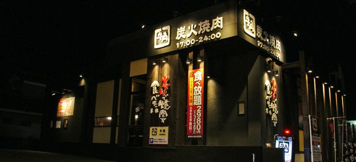 岡崎のおすすめ焼肉牛角岡崎羽根店イメージ4